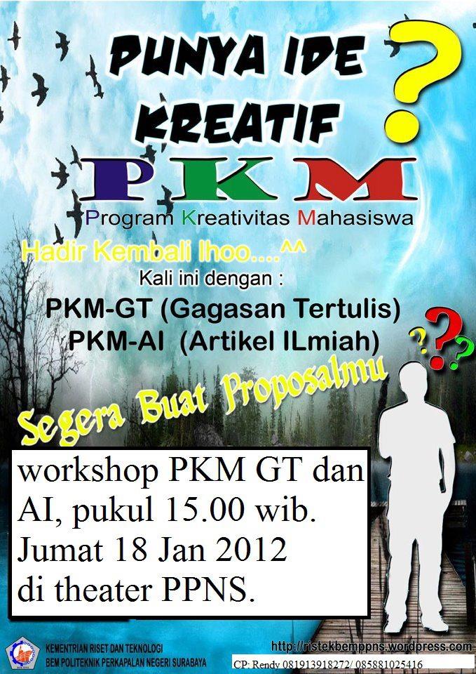 PKM GT-AI